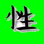 fivegallonbucket's Avatar